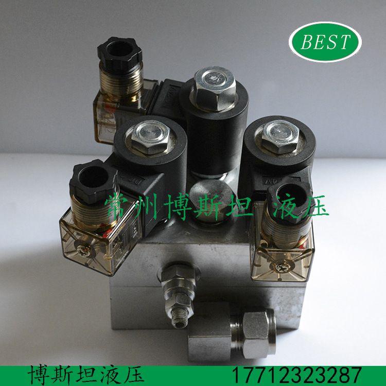 螺纹插装阀块,阀块,定制阀块,液压系统阀块