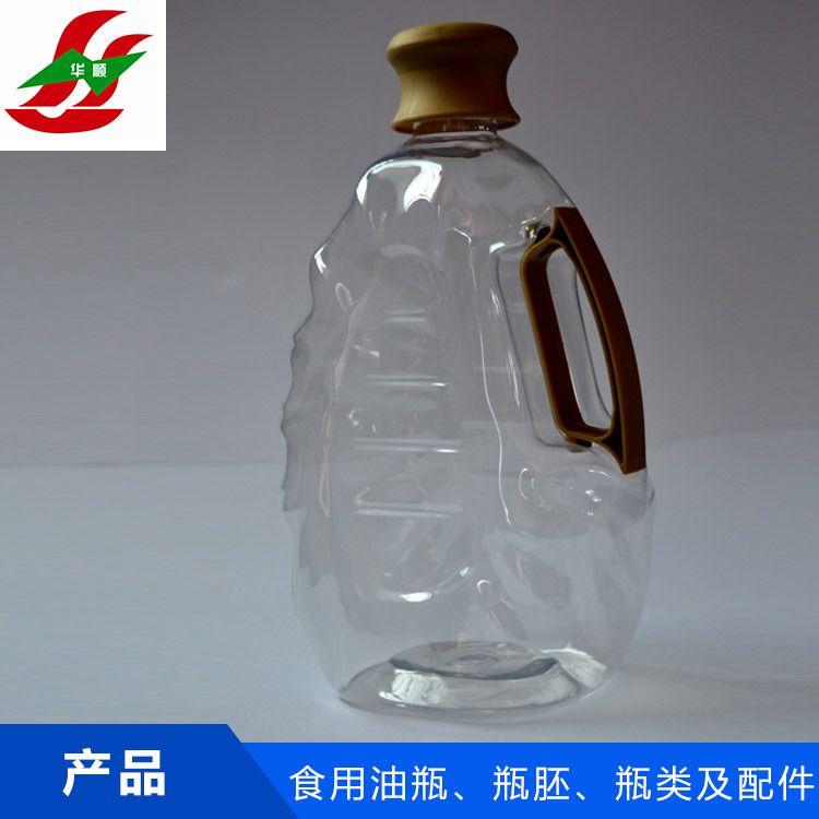 加厚10斤装食品级PET透明食用塑料油瓶 5L油壶 油桶 白酒壶 酒瓶