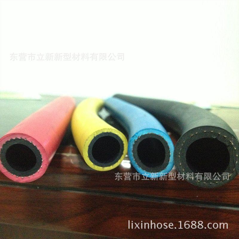 厂家专业生产氧气管 乙炔管 三胶二线胶管 无纺布包装软胶管
