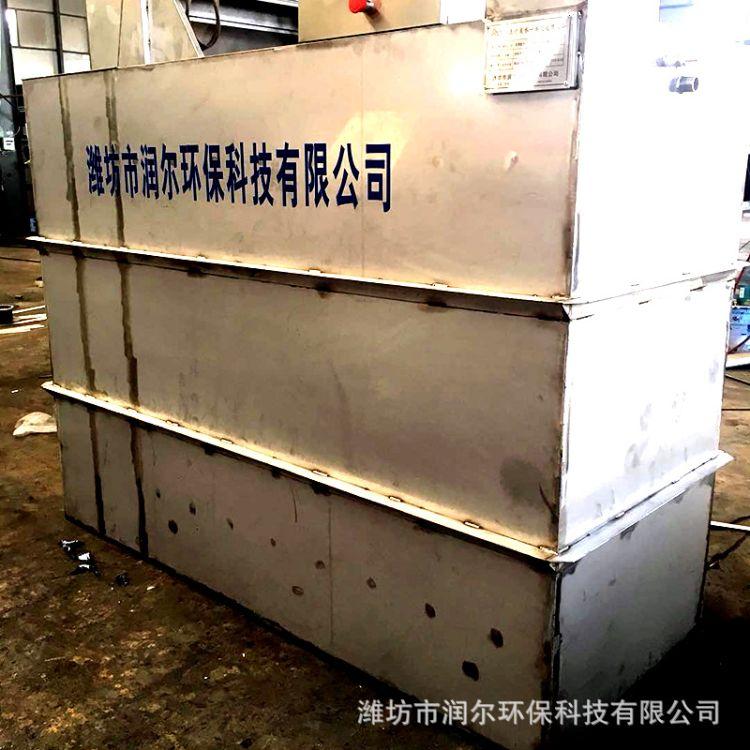 二氧化氯发生器 氯酸钠化料器 专业生产