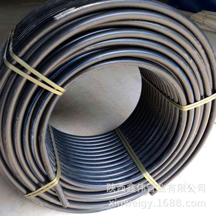 批发PE穿线管厂家批发长期现货供应PE穿线管质量保证黑色PE穿线管