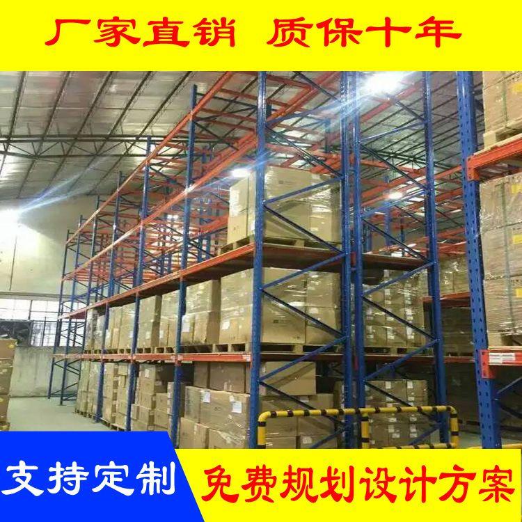 东莞重型货架 2500KG广州重型货架佛山仓库货架重型高位仓储货架