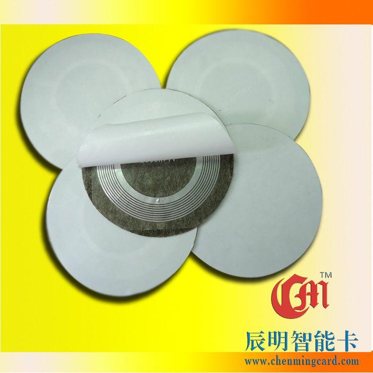 【CM辰明】抗金属高频RFID电子标签 S50防金属贴读写14443A协议