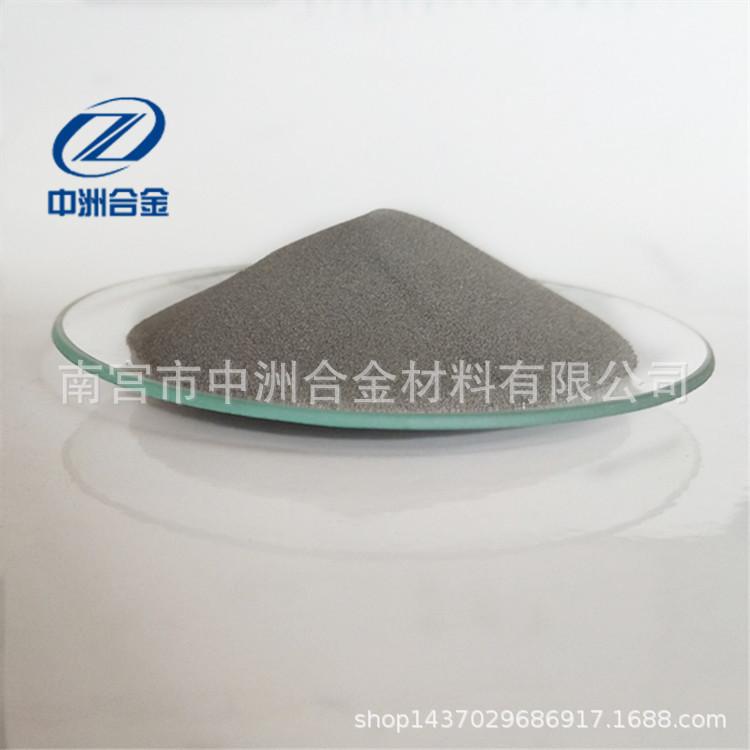 Stellite 20钴基合金粉末 钴基合金粉 耐磨钴基合金粉 质量保证