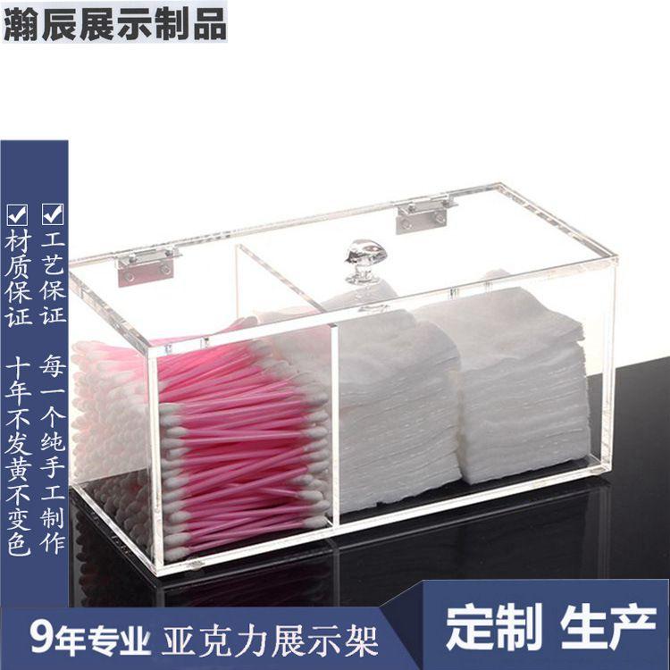 亚克力盒子工厂直销 亚克力棉签盒 有机玻璃纸巾盒 亚克力便签盒