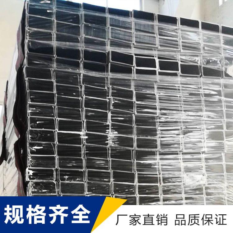 厂家直销 专业电缆桥架 铝合金电缆桥架 铝合金线槽 梯式桥架