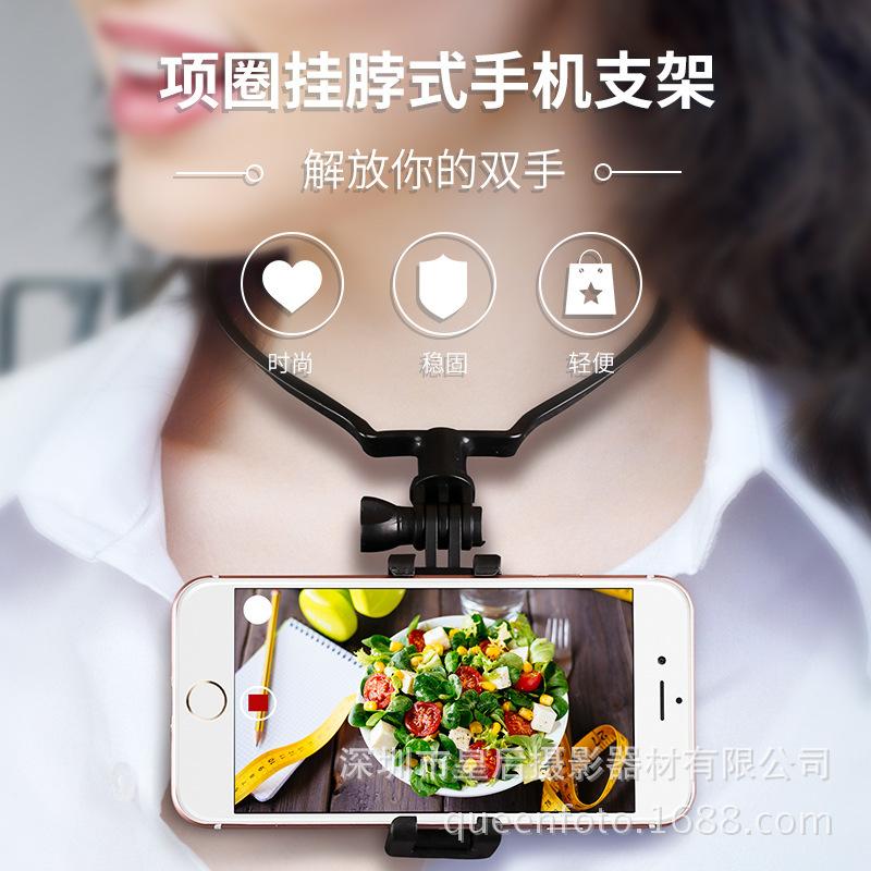 项圈式挂脖不求人自拍支架运动视频拍摄支架挂脖摄影支架手机夹