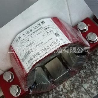 管外强磁水处理器-永磁强磁水处理器