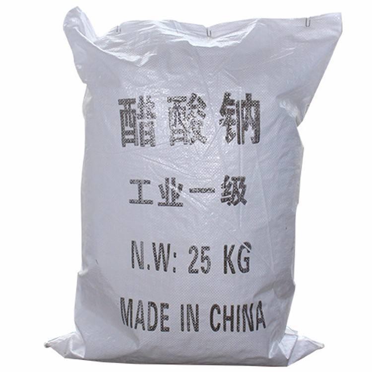 厂家直销国标工业级醋酸钠 批发供应醋酸钠三水醋酸钠三水乙酸