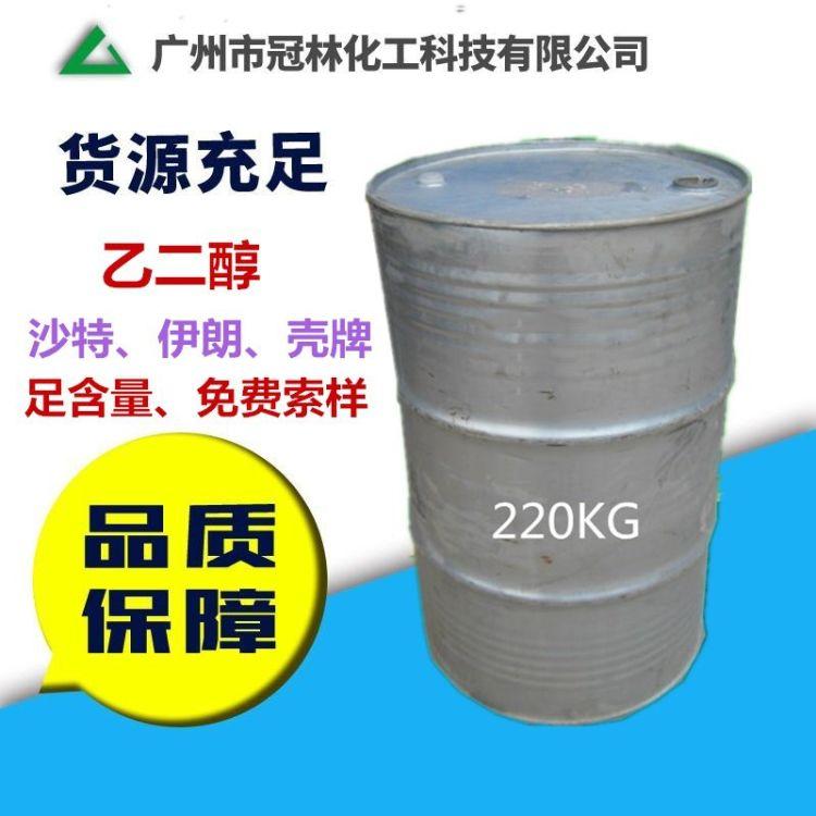 乙二醇涤纶级乙二醇MEG 二甘醇DEG 汽车护理用品