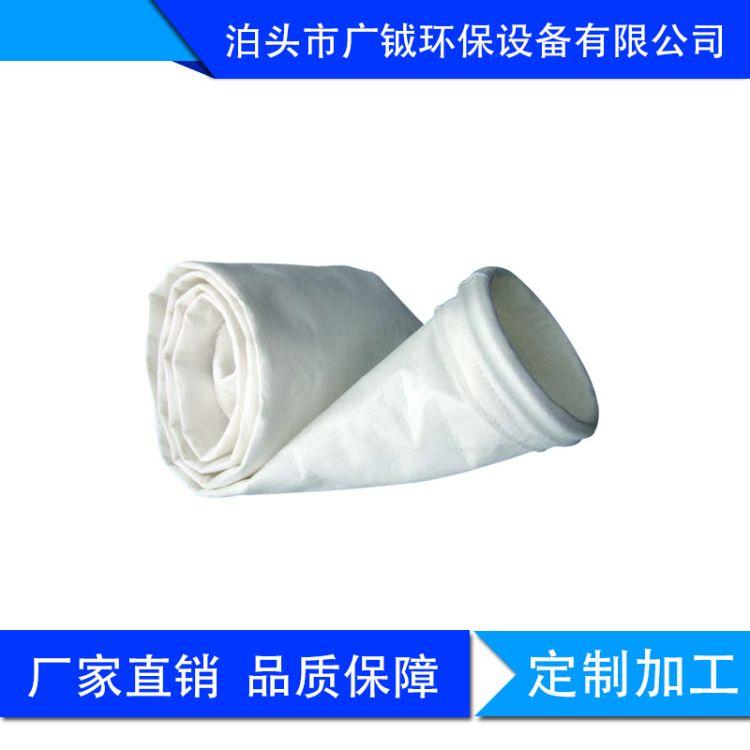 供应滤袋 除尘布袋定制加工高温布袋滤袋 专业生产各种除尘滤袋