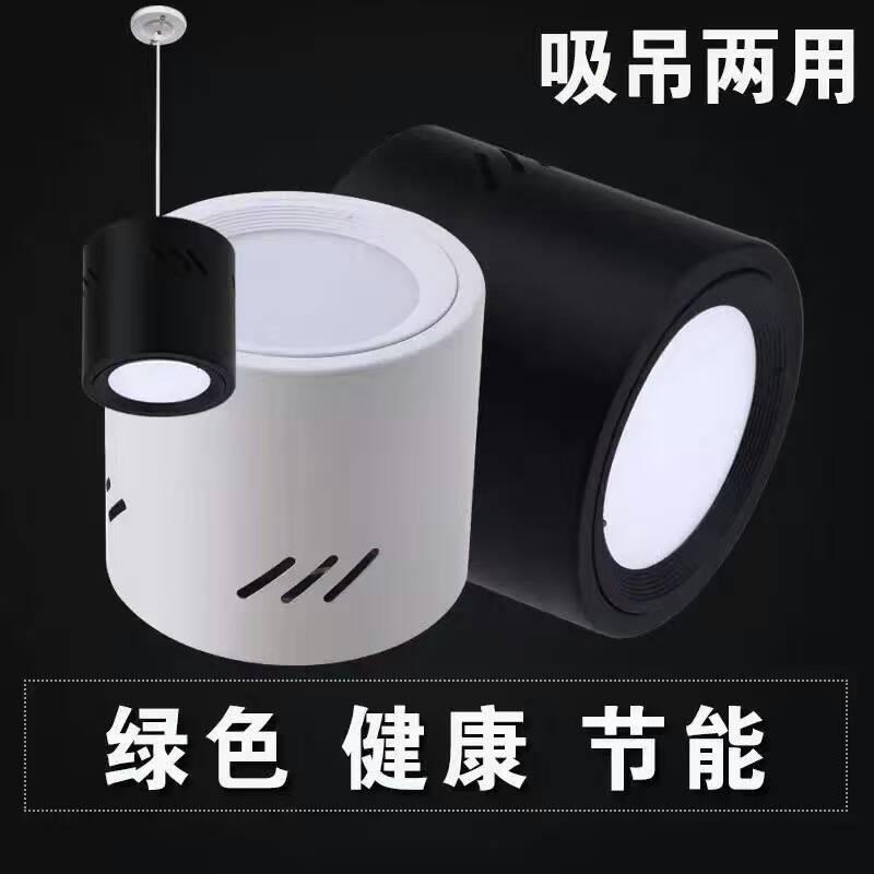 明装筒灯cob圆形免开孔吸顶20w30W40W瓦宽压110V商场展厅led射灯