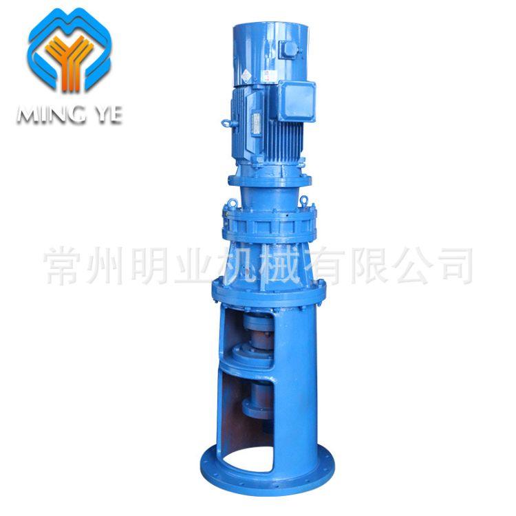 BLD5大型不锈钢搅拌机 立式污水加药搅拌机 水处理搅拌器厂家直销