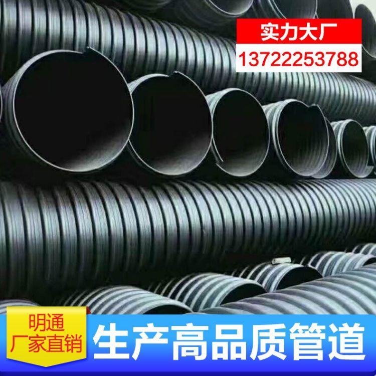 HDPE钢带增强螺纹管规格dn300---dn1800 pe钢带螺纹增强管道