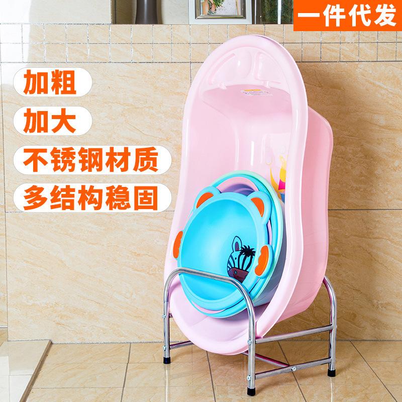 微商专拍-不锈钢脸盆架多功能置物架收纳架卫生间浴室宝宝洗澡盆