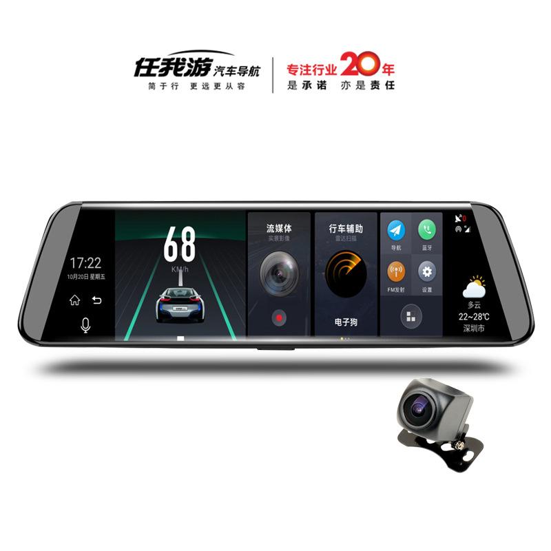 任我游4g智能后视镜流媒体行车记录仪大屏幕后视镜双镜头停车监控