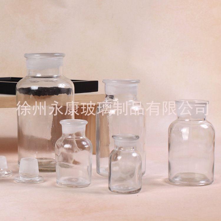 厂家直销透明广口试剂瓶磨砂试剂瓶医药化学试剂瓶酒精玻璃瓶