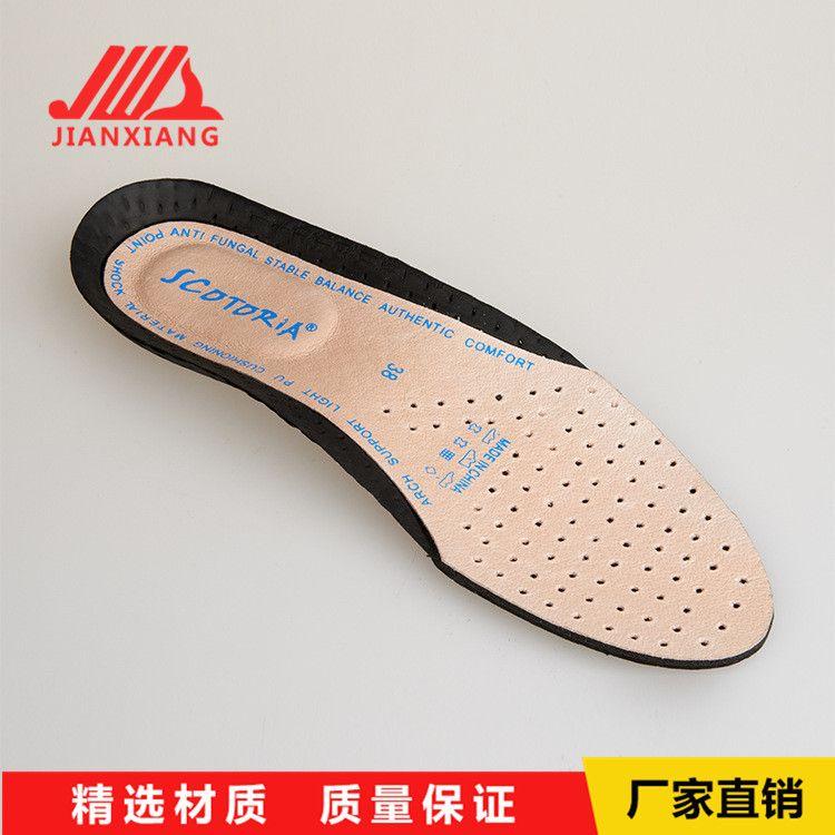 PU材质鞋垫 高弹减震防臭鞋底气垫运动鞋半增高垫男女鞋垫直销