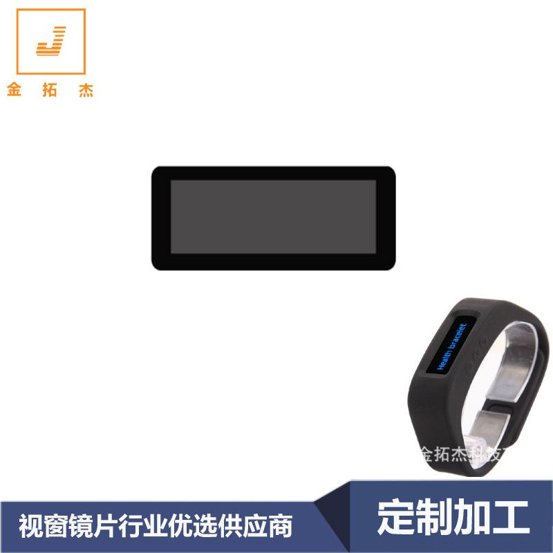 深圳生产厂家定做黑茶色亚克力镜片 加工半透明黄茶色亚克力镜片