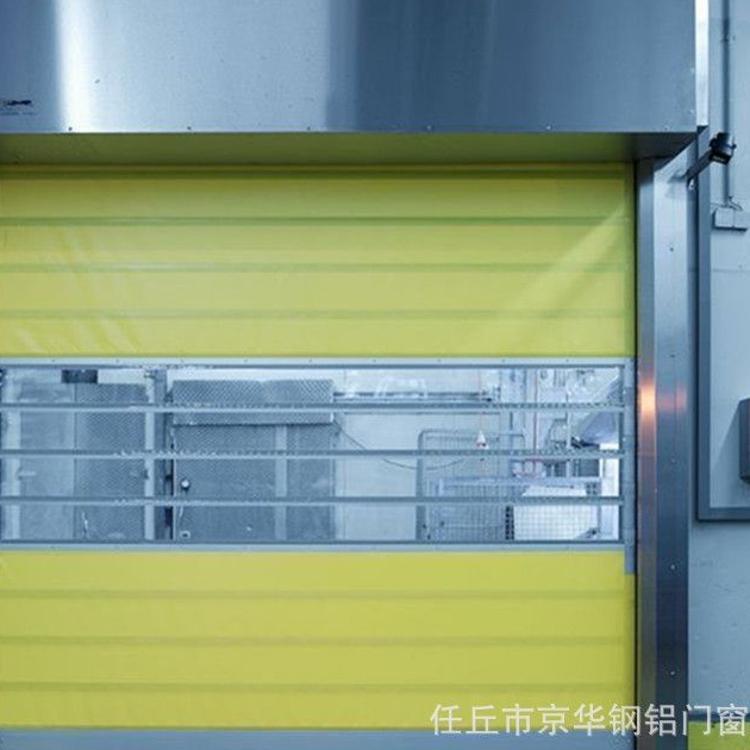 涡轮硬质快速卷帘门滚筒高速卷闸门螺旋铝合金车库门工业保温卷门
