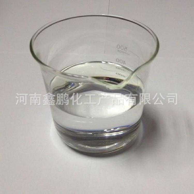 直供三乙醇胺硼酸酯 防锈添加剂 高纯度硼酸酯