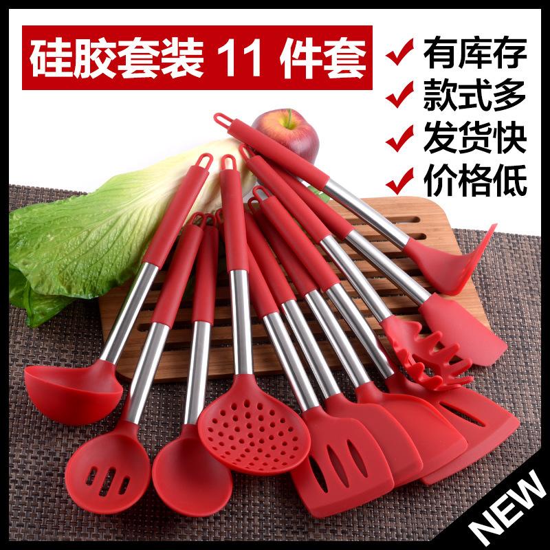 厂家直销厨房用具 精美硅胶厨具 不锈钢硅胶厨具11件套