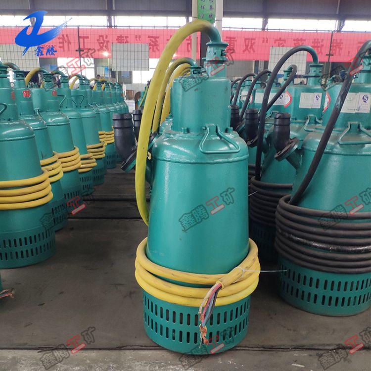山东生产 BQS系列7.5kW矿用隔爆型排沙潜水电泵矿用防爆潜水泵