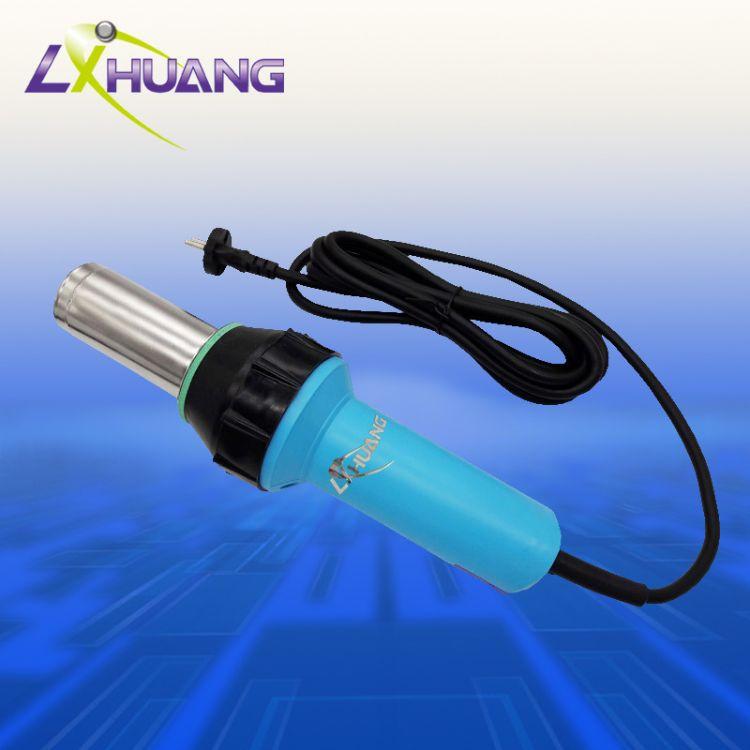 大功率塑料焊枪3400W可调温热风枪230V优质工业用电热吹风机