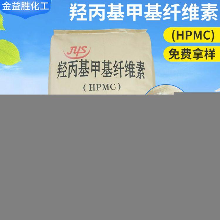 批发cmc羧甲基纤维素 高粘羧甲基纤维素 采矿泥浆羧甲基纤维素钠