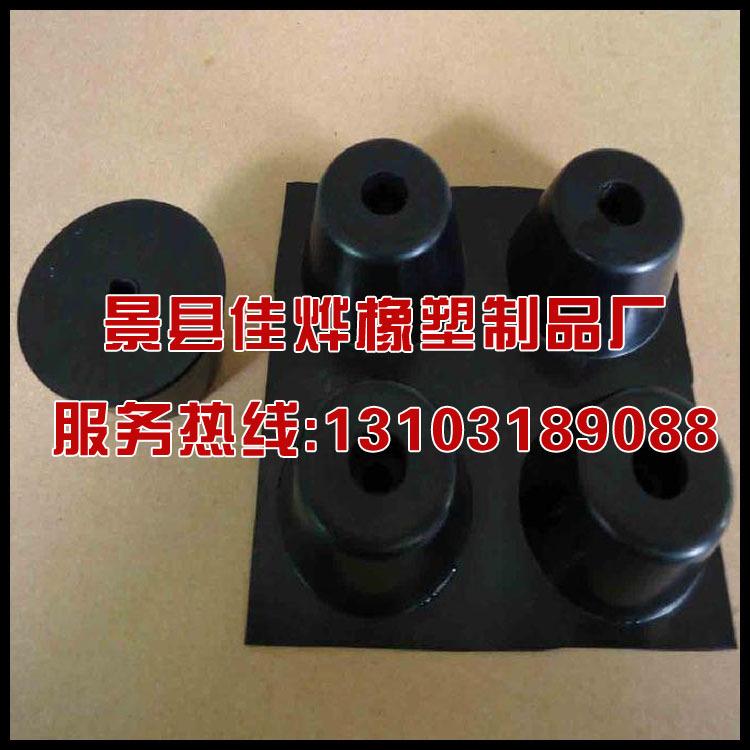 【加工定制】橡胶垫 专业生产加工定制橡胶脚垫等各种橡胶制品