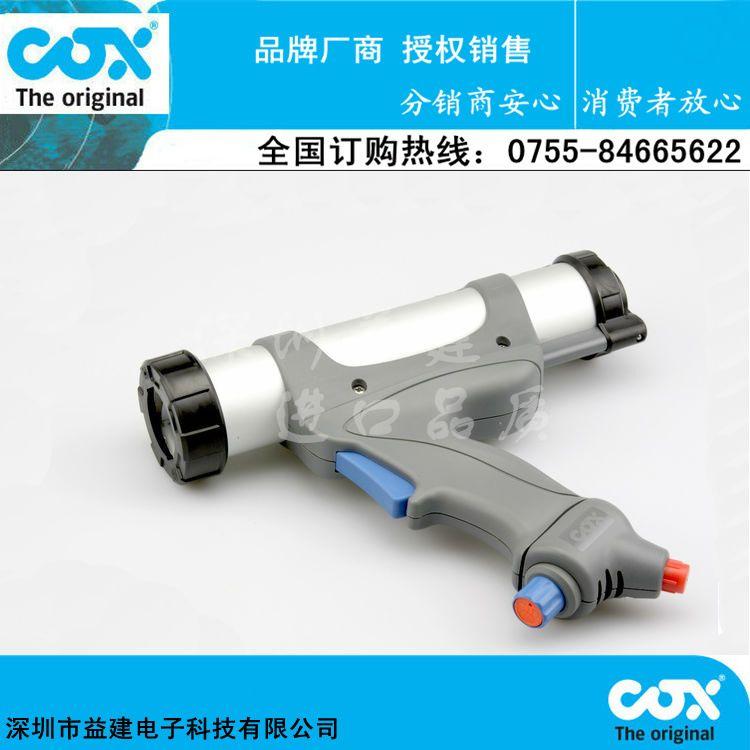 气动胶枪COX英国原装进口 硅酮打胶枪 气动省力 提高工作效率