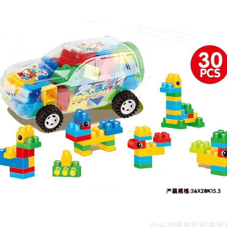 淘宝畅销儿童颗粒DIY早教积木  宝宝拼插拼装启蒙益智玩具 车型