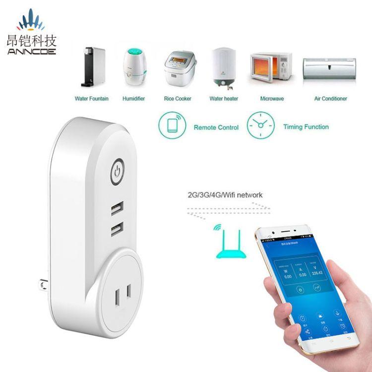 日规智能WiFi电源插座 使用alexa语音声控制手机应用遥控开关插座