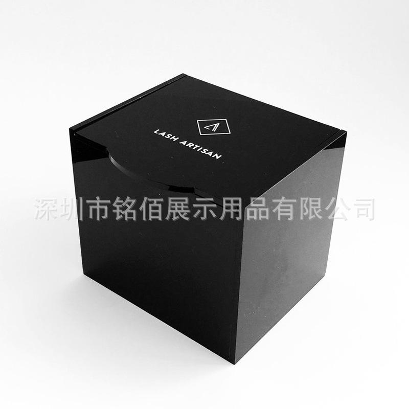 黑色亚克力盒子定做 高档亚克力睫毛盒 嫁接睫毛收纳盒