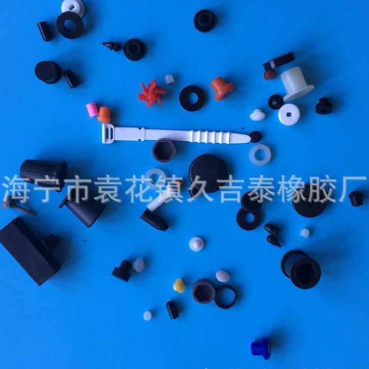 工业橡胶制品厂生产各种工业橡胶制品 橡胶杂件制品 丁晴橡胶制品