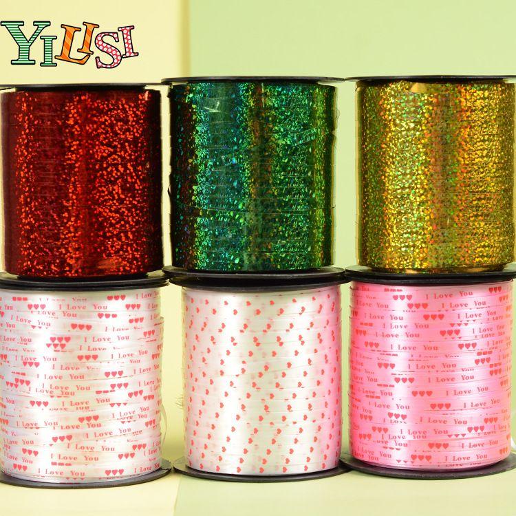 厂家直销婚庆用品250码气球彩带气球绳子丝带 镭射贴合彩虹