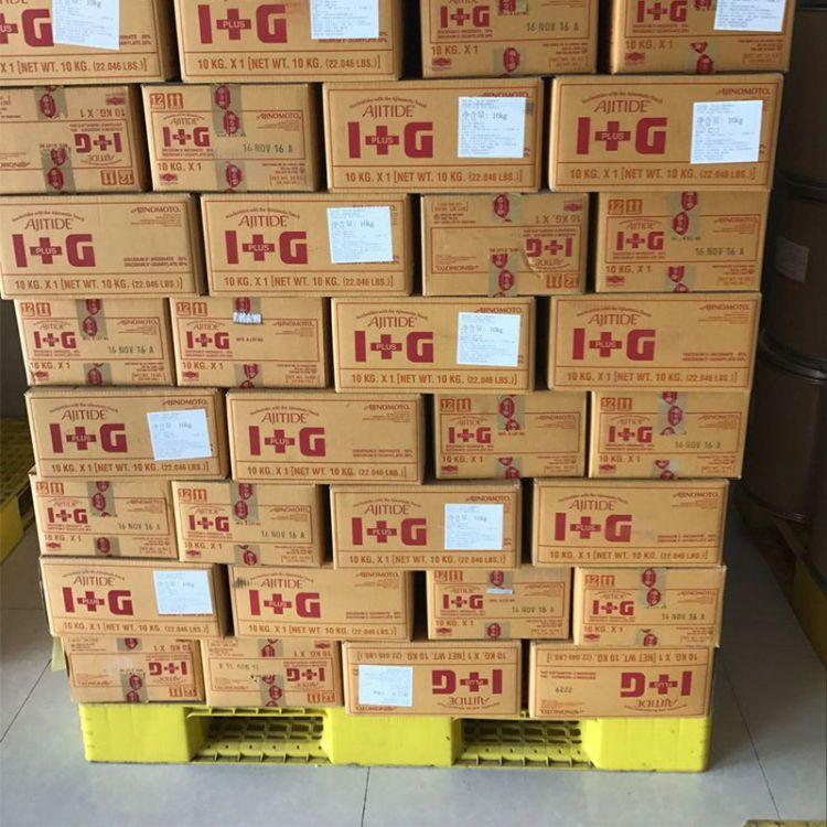 供应日本味之素核苷酸二钠 粉末味之素核苷酸二钠 食品核苷酸二钠