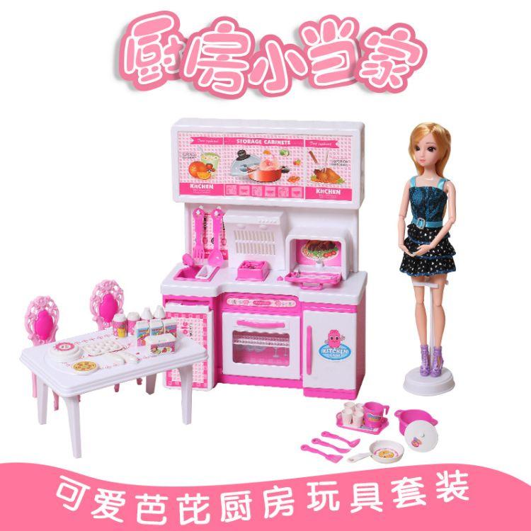 过家家玩具厨房煮饭早教启蒙男女孩灯光音乐仿真塑料耐摔厨具玩具