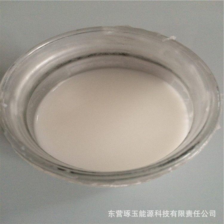 26消泡剂  水溶消泡剂|乳液型消泡剂|水性消泡剂,高性能有机硅