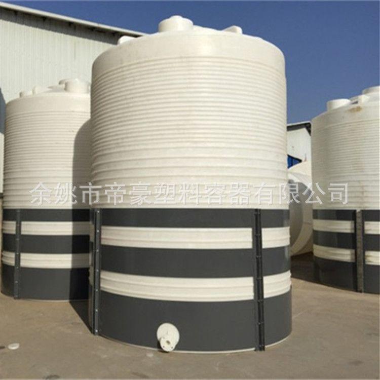 工程储水排水储存大型塑料储罐 特级加厚化工溶液储存耐酸碱PE桶