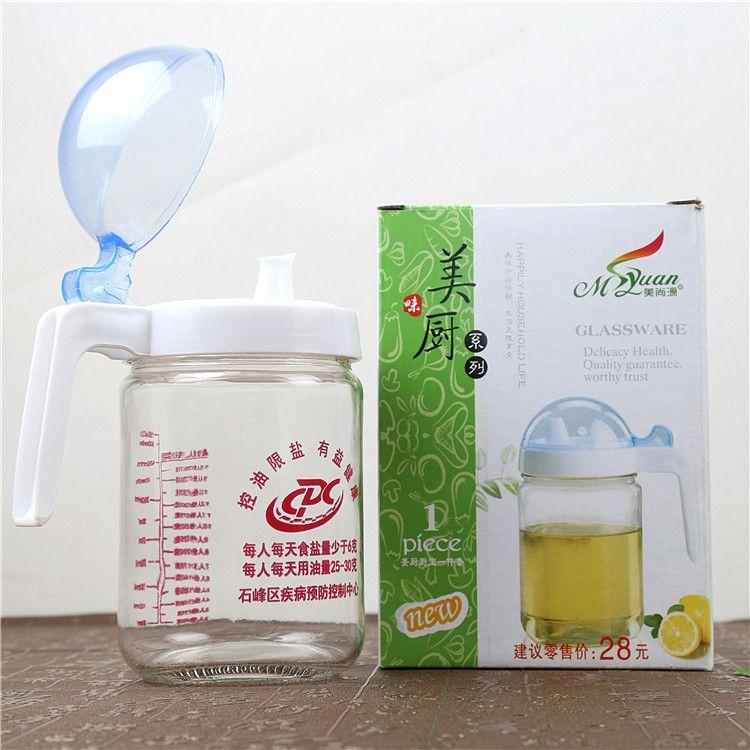 厂家批发厨房实用礼品玻璃油壶防漏500ml调味瓶广告促销定制logo