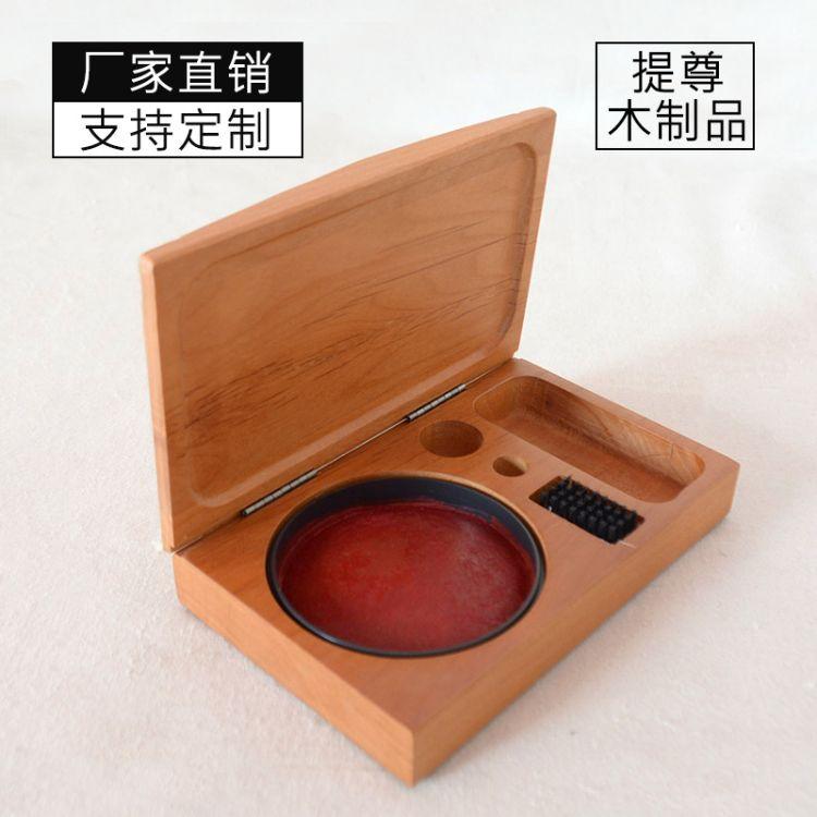 木质印章盒印泥木制储存盒带毛刷带印泥盒私人印章收纳木盒