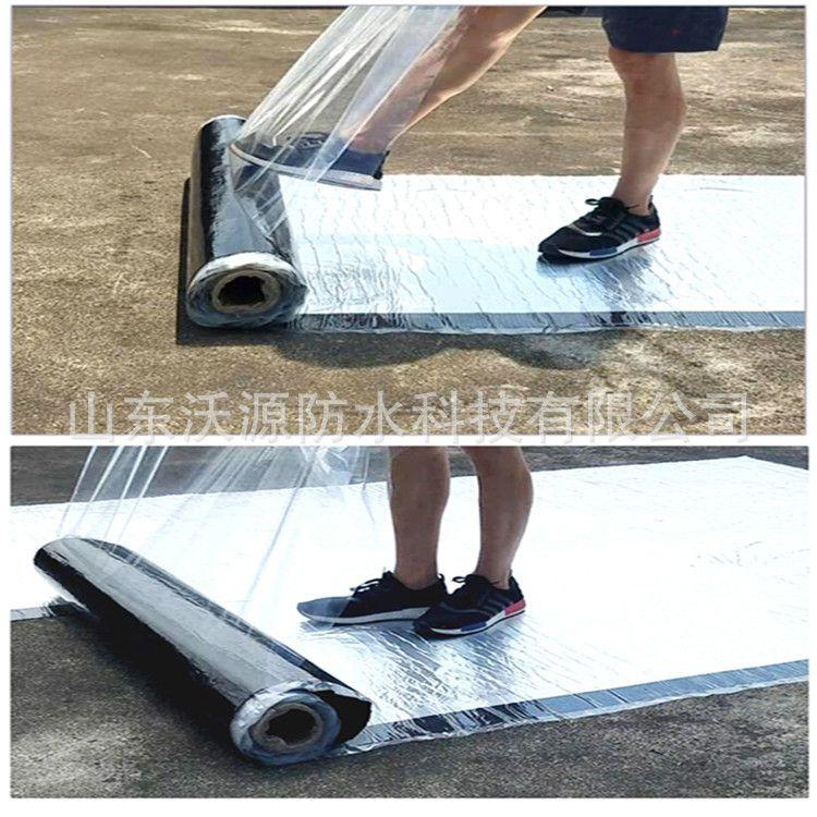 湿铺自粘防水卷材 自粘聚合物可订购 改性沥青防水卷材屋面补漏