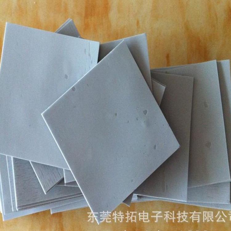 导热硅胶 导热矽胶电路板导热 散热