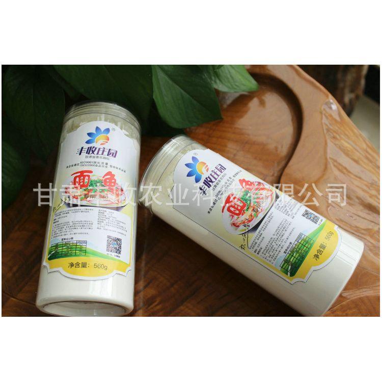 厂家推荐羟丙基二淀粉磷酸酯 玉米淀粉生粉 增稠玉米淀粉
