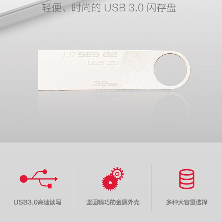 创意礼品 批发U盘电脑U盘 防水小U高速足量 可免费定制厂家直销