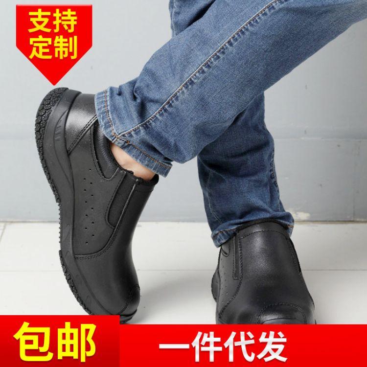 厂家直销厨师工作鞋耐油防滑鞋酒店工作鞋汽修工作鞋透气耐磨防臭