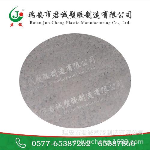 辽宁厂家直销 PA 树脂 PA6树脂尼龙低粘切片 改性增强尼龙PA6