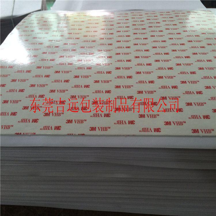 厂家直销3M双面胶模切 3M4920双面胶 VHB双面胶 压克力泡棉胶贴