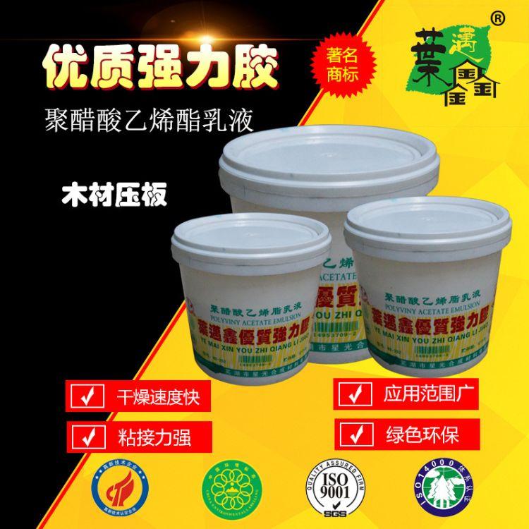厂家直销 聚醋酸乙烯乳液 优质白乳胶 板材压合胶 木工胶十环认证